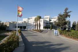 Aussenansicht Caritas Baby Hospital